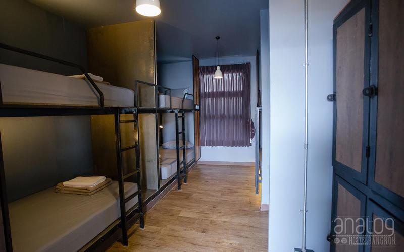 HOSTEL - Analog Hostel