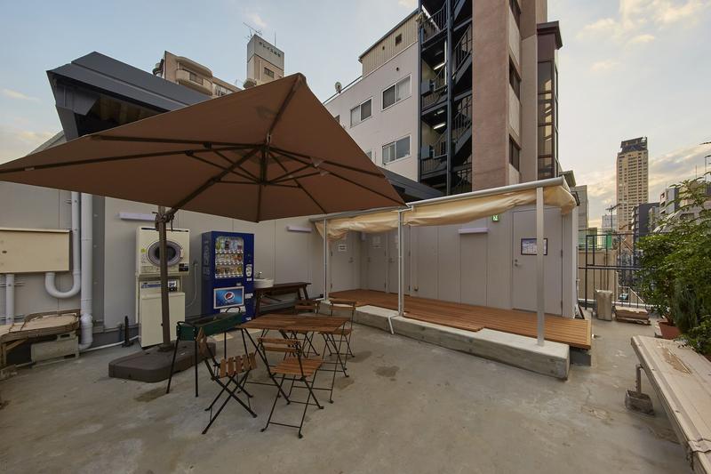 HOSTEL - Hostel Teltel Bouzu