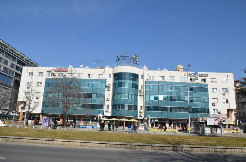 Skopje Capitol City Hostel