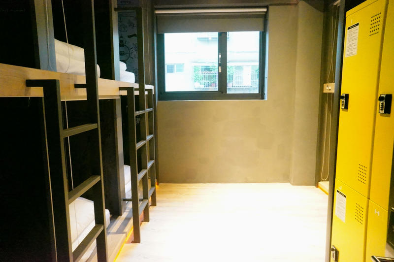 HOSTEL - Taipei Discover Hostel