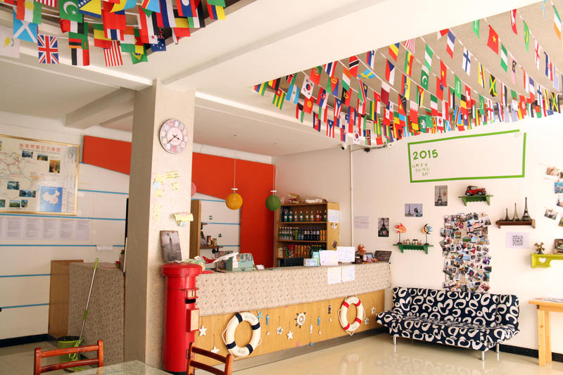 Qixi International Hostel