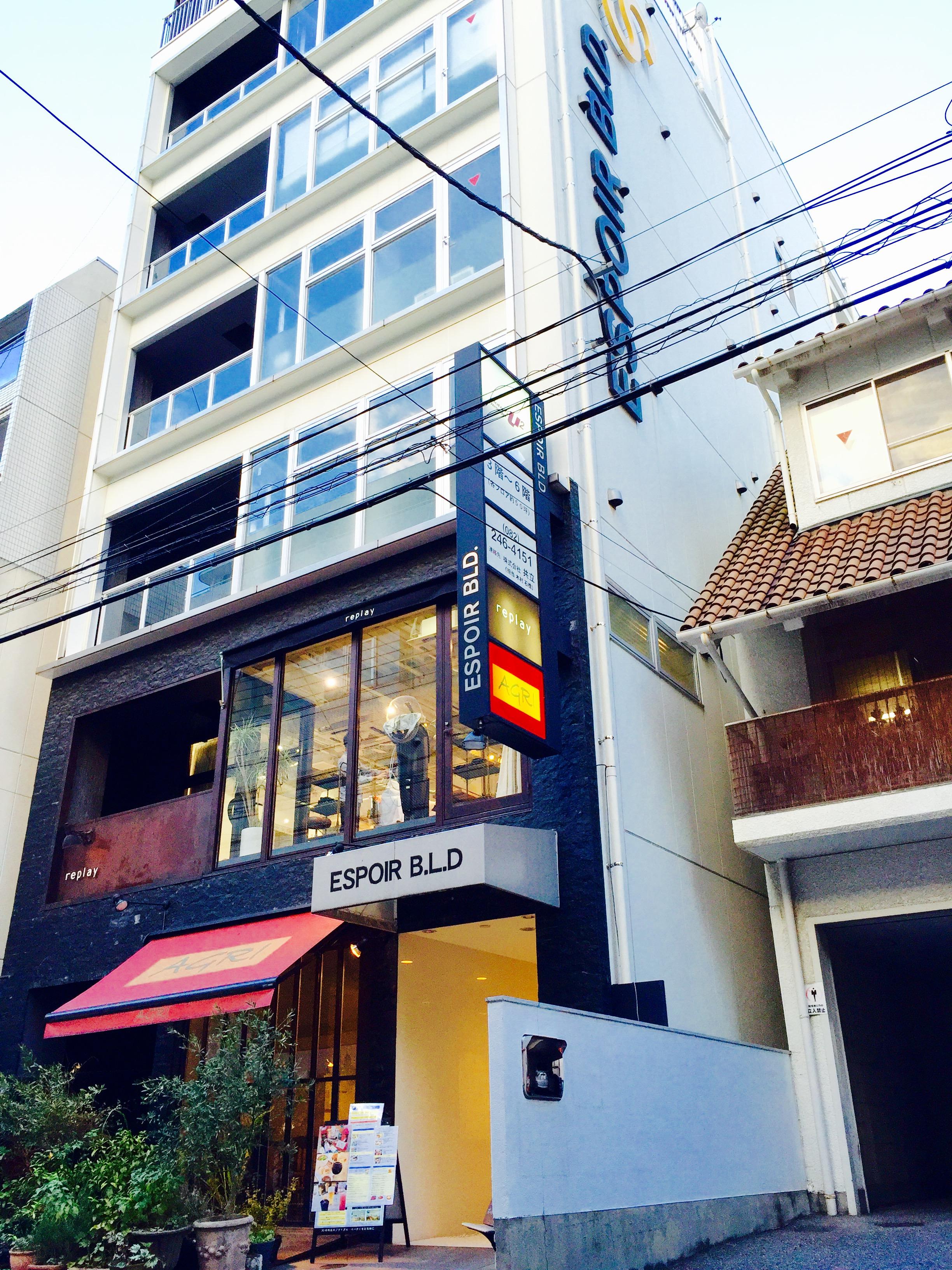 Santiago Guesthouse Hiroshima