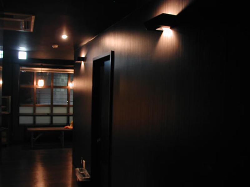 International Guesthouse Azure