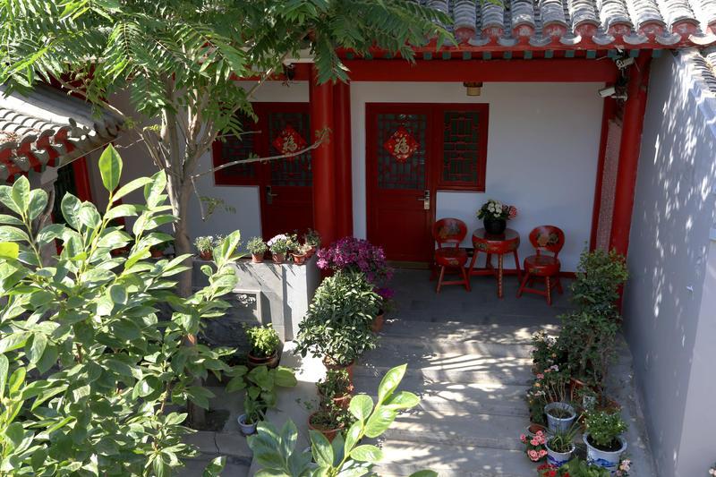 Beijing Yue Xuan Courtyard Hostel
