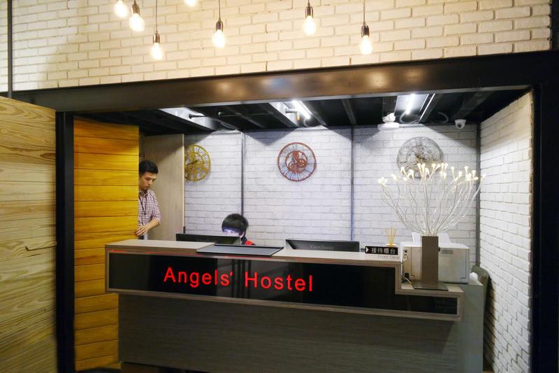 HOSTEL - Angels' Hostel