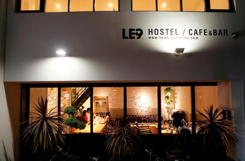 HOSTEL - The Lower East Nine Hostel