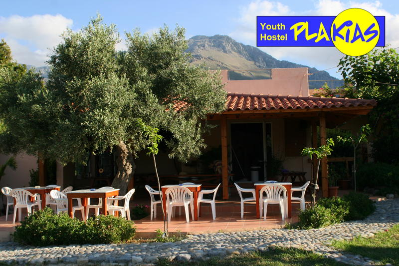 Youth Hostel Plakias