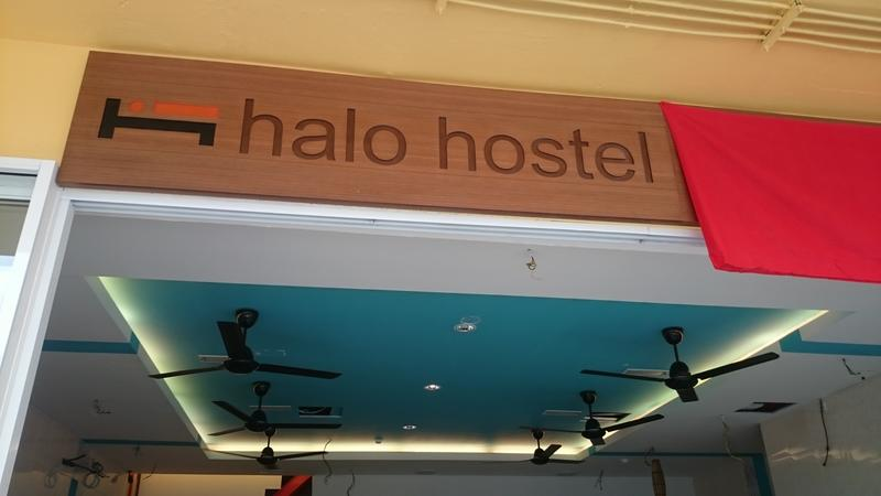 Halo Hostel