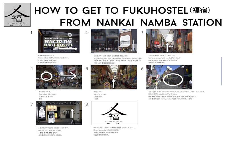 Osaka Fuku Hostel Namba