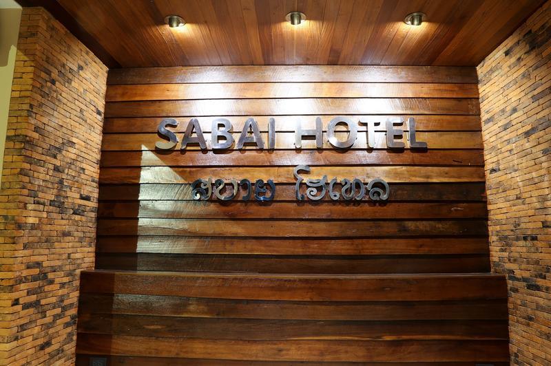 HOSTEL - Sabai Hotel and Hostel