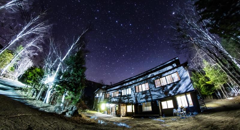 Guest House Onsen Yado Raicho