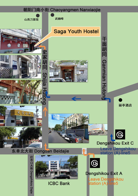 HOSTEL - Happy Dragon.Saga Youth Hostel