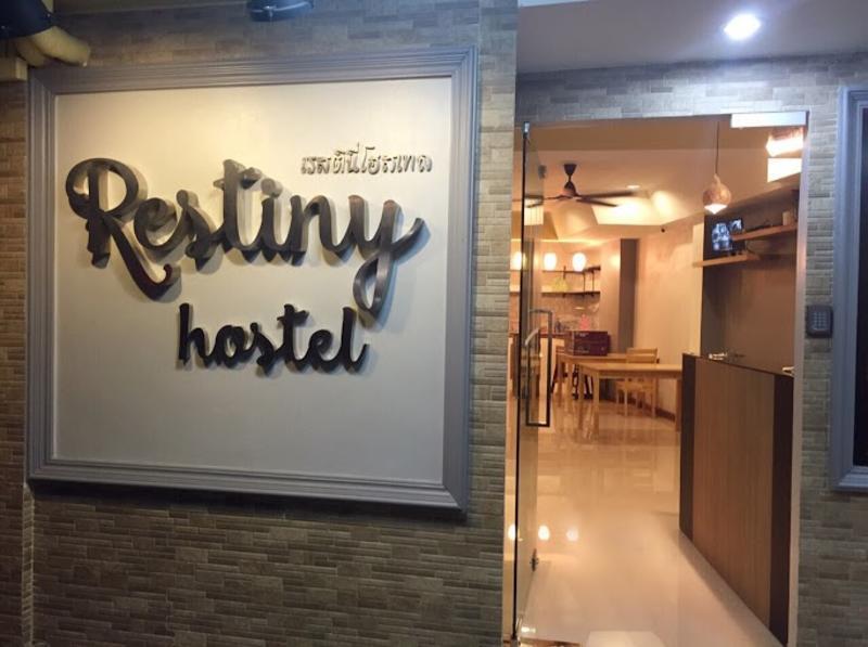 Restiny Hostel