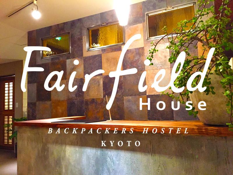 HOSTEL - Fairfield House