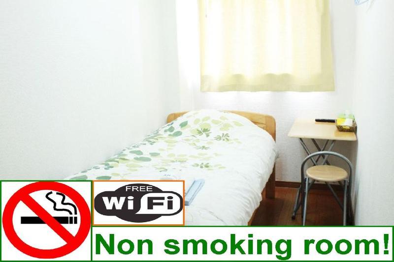 HOSTEL - Hotel Raizan South