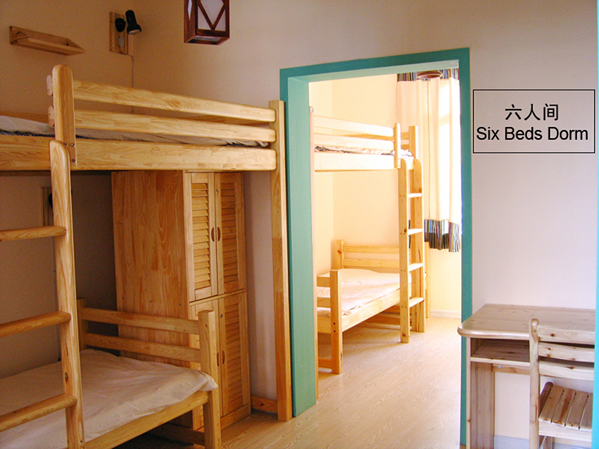 Kunming Cloudland International Youth Hostel