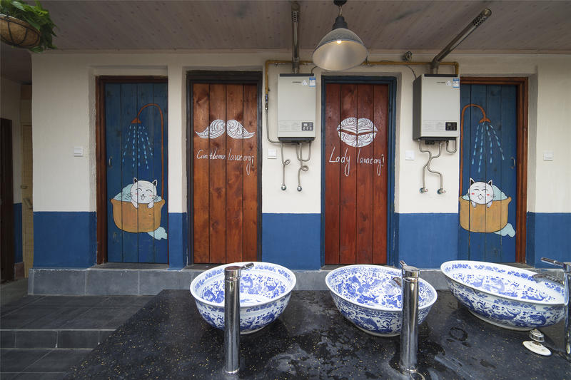 Chengdu Dreams Travel International Youth Hostel