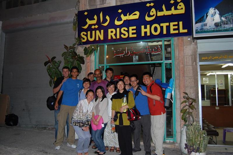 Sun Rise Hotel Amman