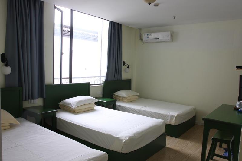 Wushanyi International Youth Hostel