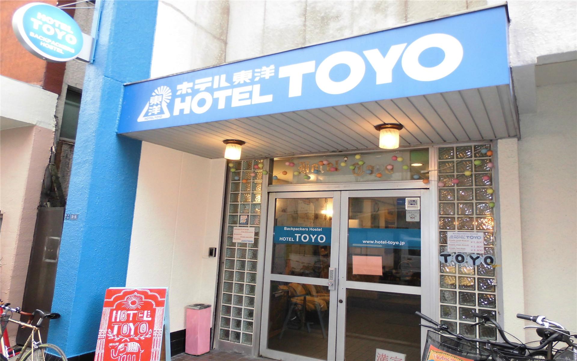 HOSTEL - Backpackers Hotel Toyo Osaka