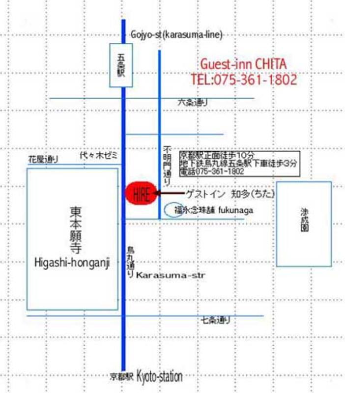 Chita Guest Inn
