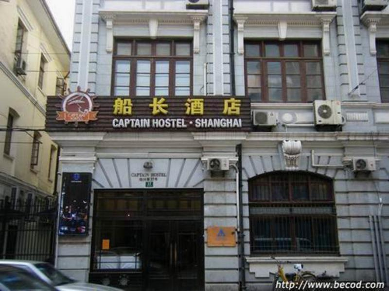Captain Youth Hostel (Fuzhou Road. The Bund)