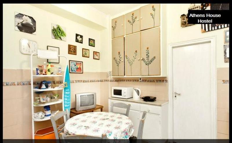 HOSTEL - Athens House Hostel