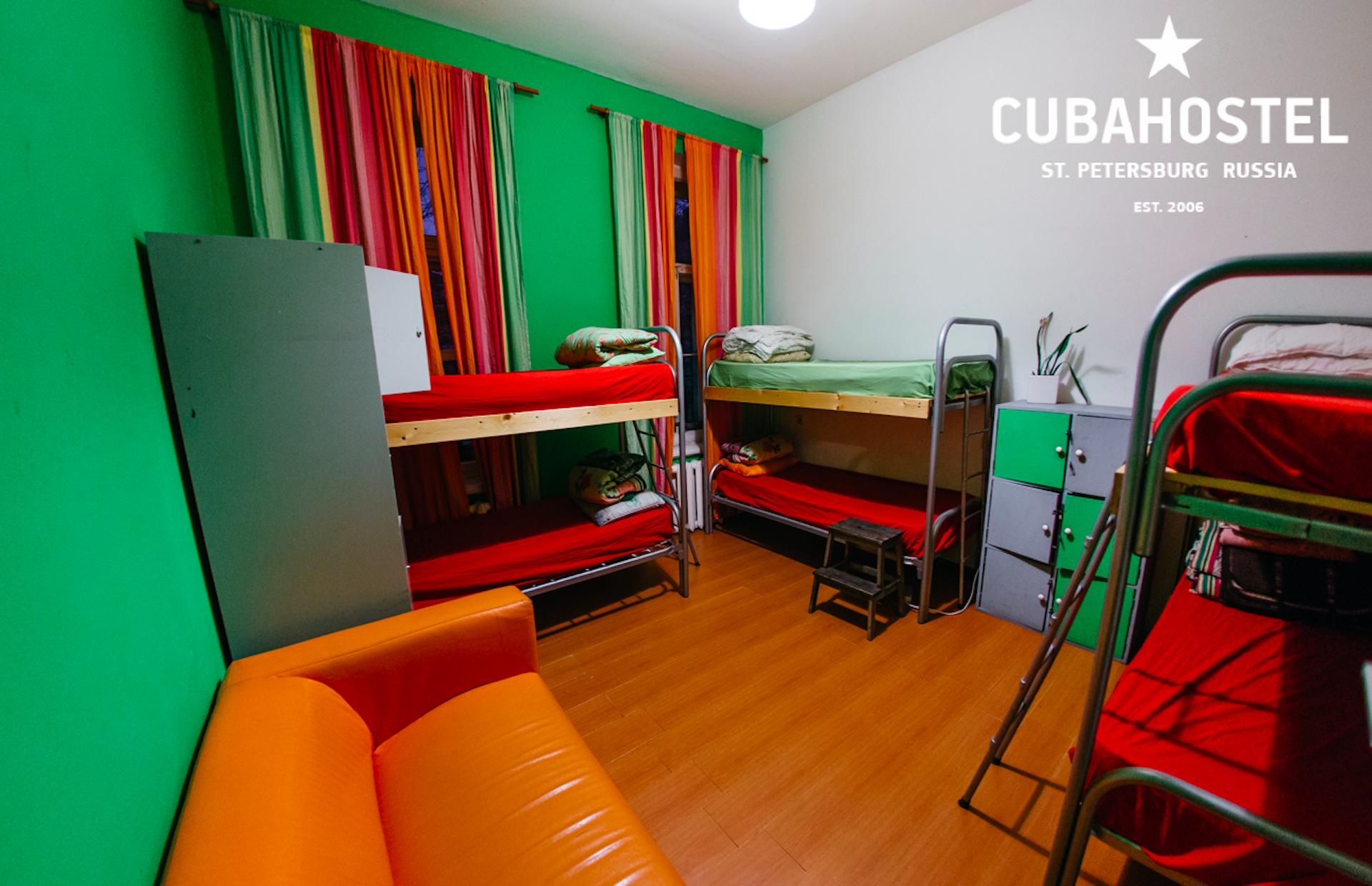 The Cuba Hostel