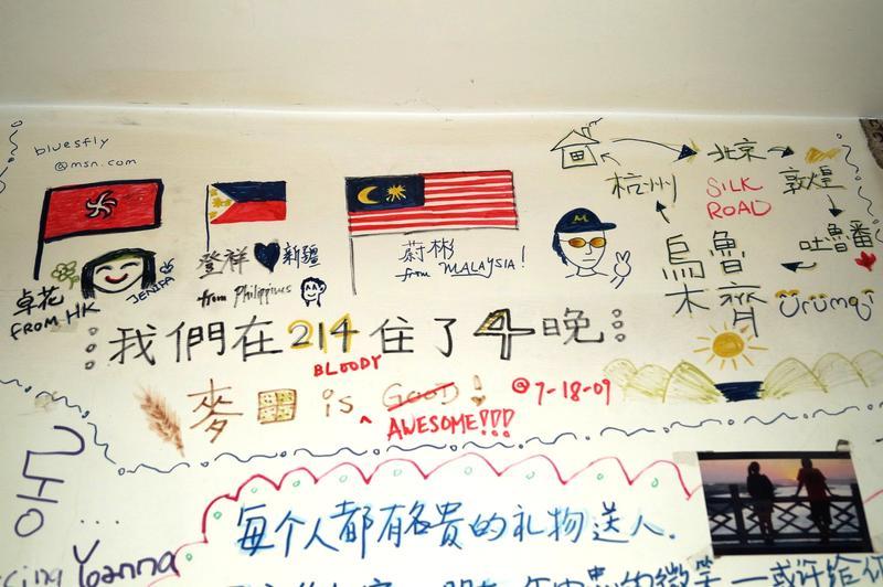 Maitian International Hostel