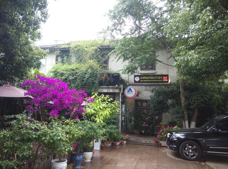 Ming Han Tang International Youth Hostel