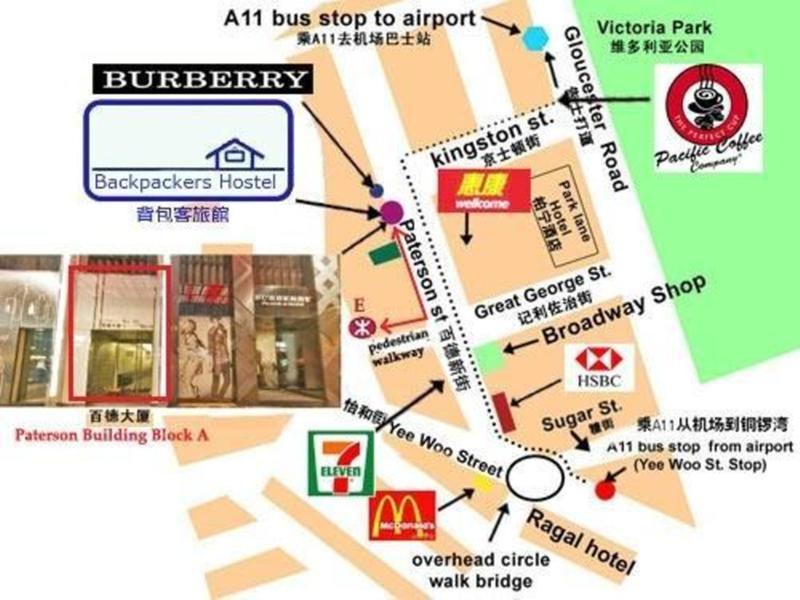 Backpackers Hostel HK