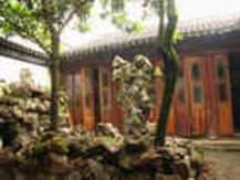 Suzhou Joya International Youth Hostel