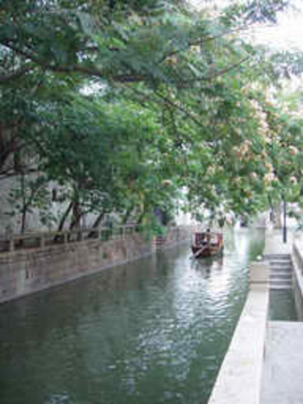 Suzhou Joya International Youth Hostel
