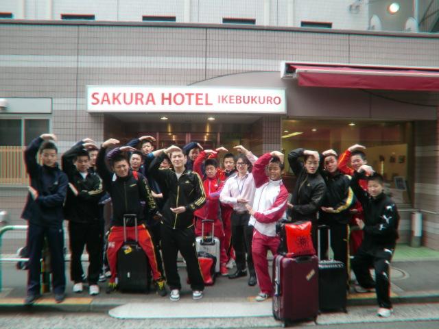 HOSTEL - Sakura Hotel Ikebukuro