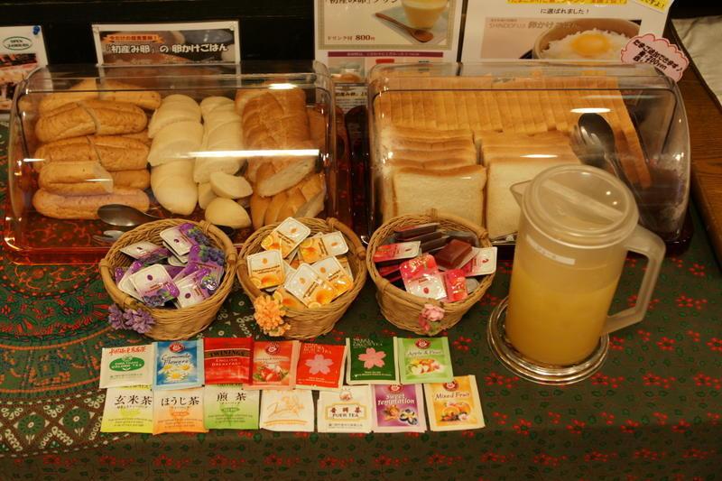 HOSTEL - Sakura Hostel Hatagaya