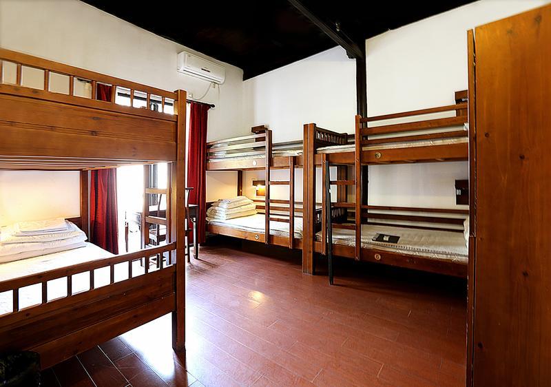 Mingtown Suzhou International Youth Hostel