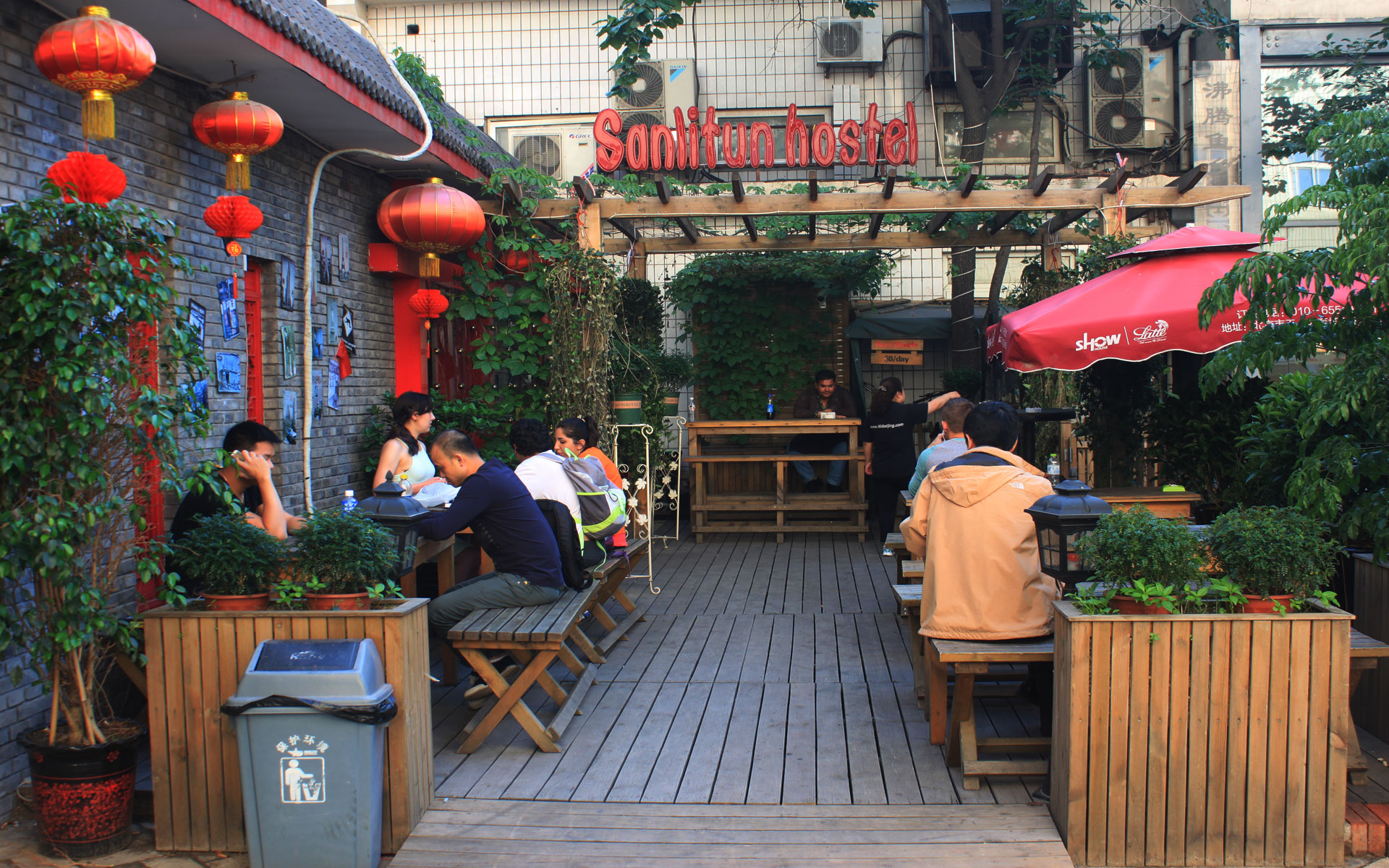 Sanlitun Youth Hostel