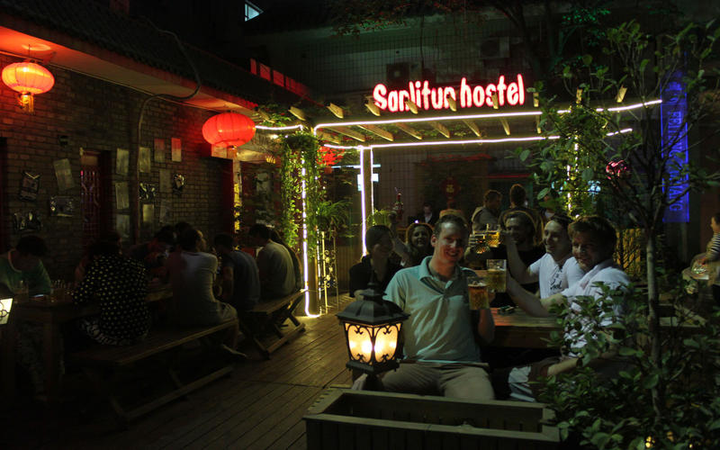 HOSTEL - Sanlitun Youth Hostel
