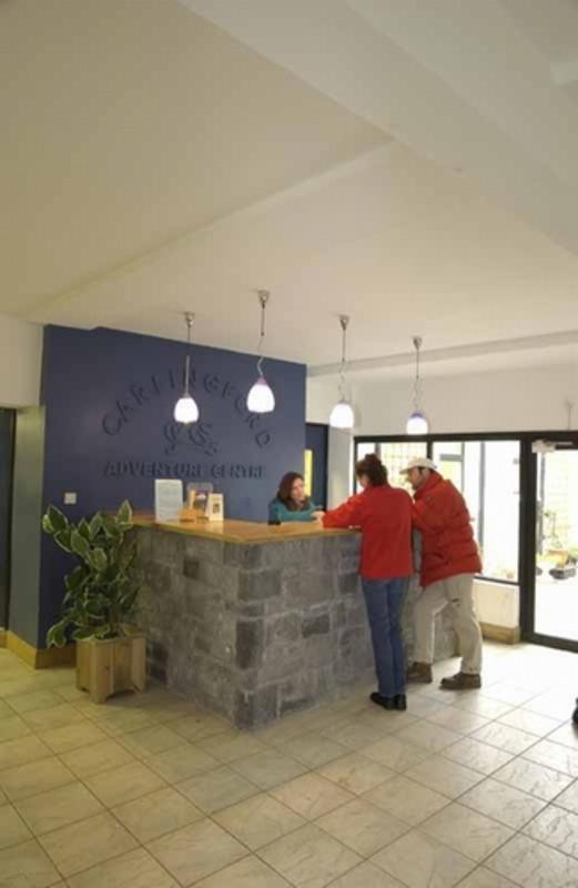 Carlingford Adventure Centre