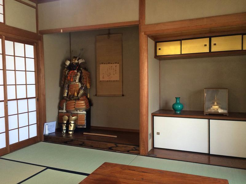 Nishiasahi Café Restaurant & Guest House