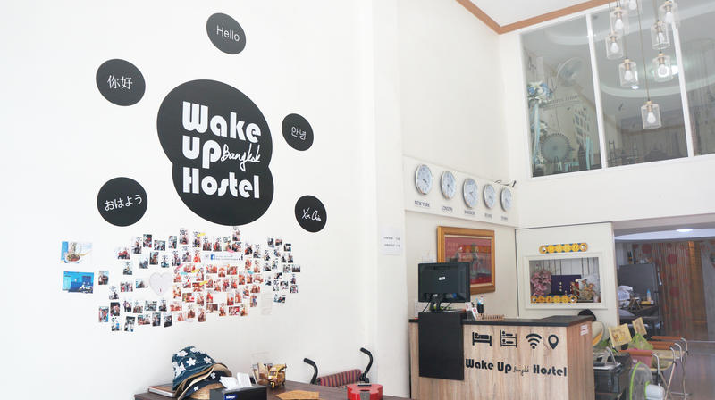 HOSTEL - Wake Up Hostel Bangkok