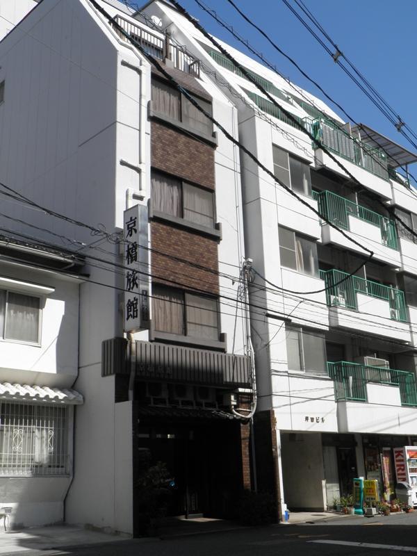Kyoubashi Ryokan