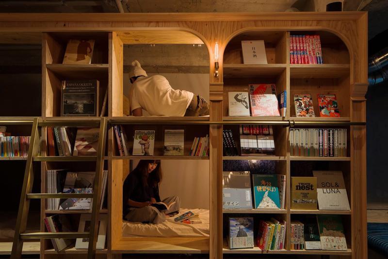 Book And Bed Tokyo Ikebukuro