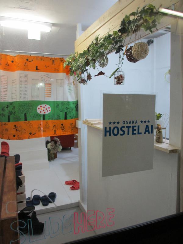 Hostel AI