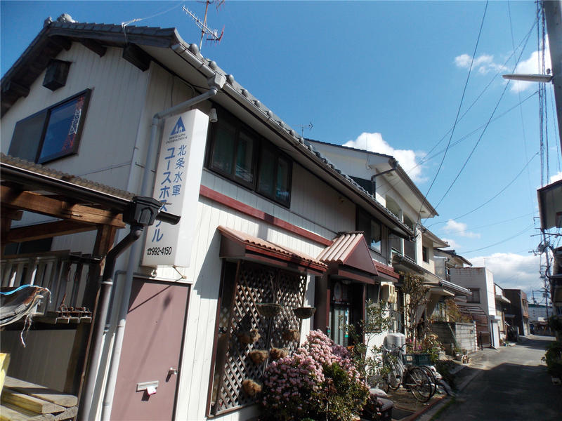 Hojo Suigun Youth Hostel