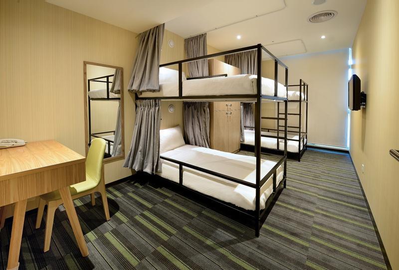 HOSTEL - Park City Inn & Hostel ‧ Yonghe Taipei