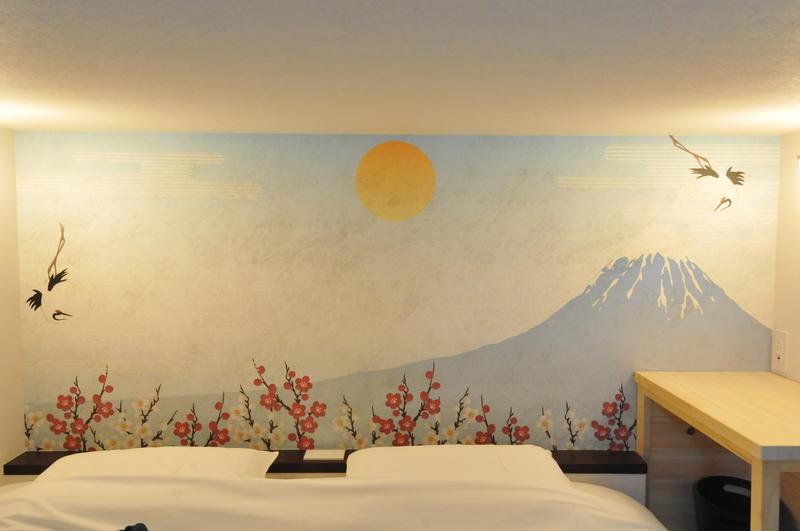 NASUBI Mt. Fuji Backpackers