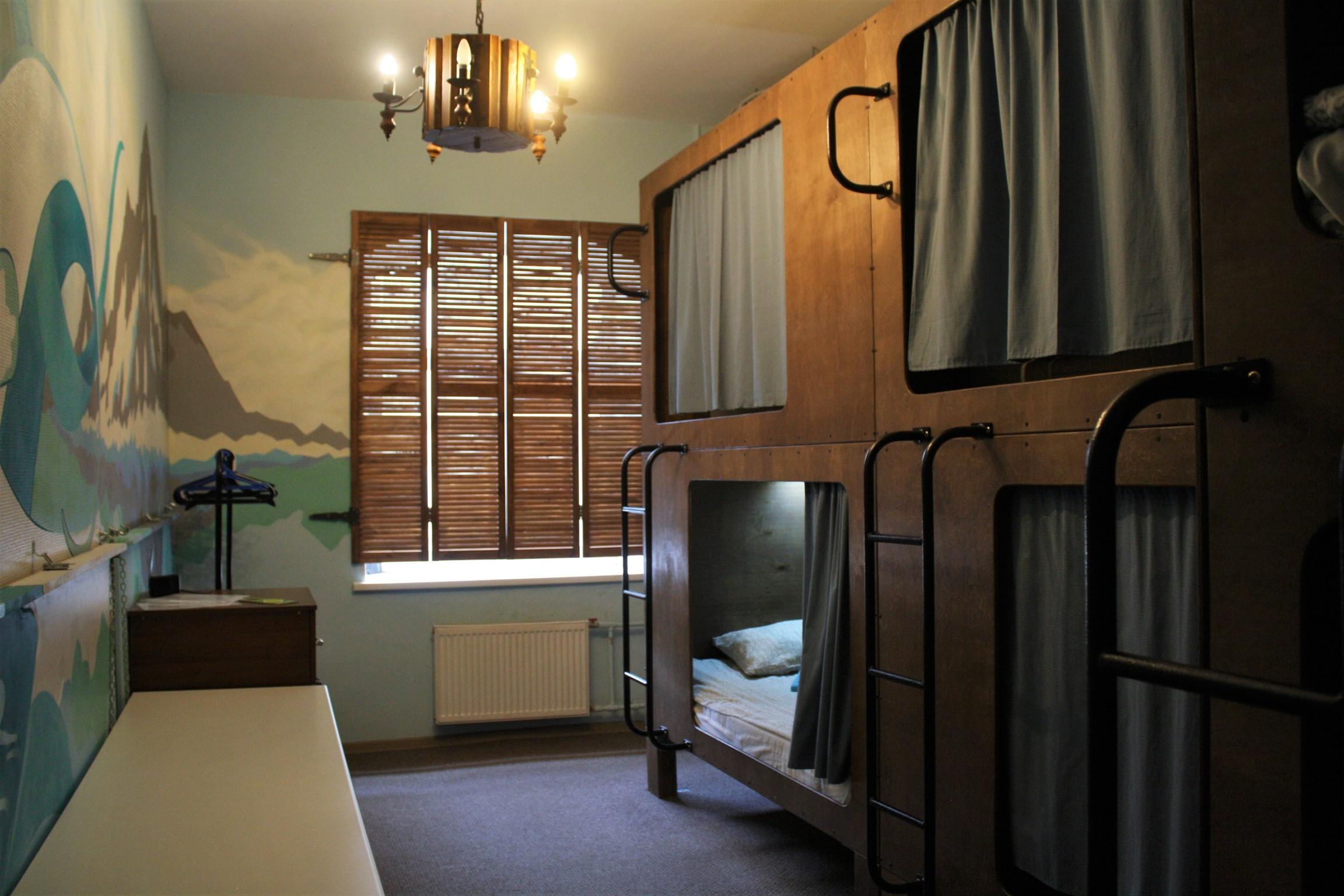 Vintage & Funky Sport Hostel