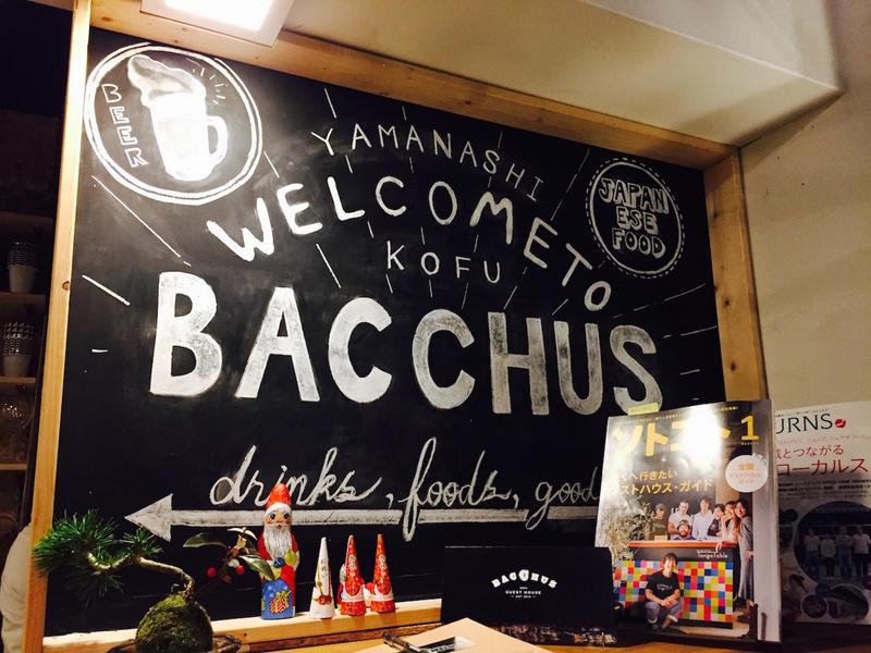 Bacchus Kofu Guesthouse