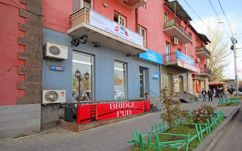 Bridge Hostel Armenia
